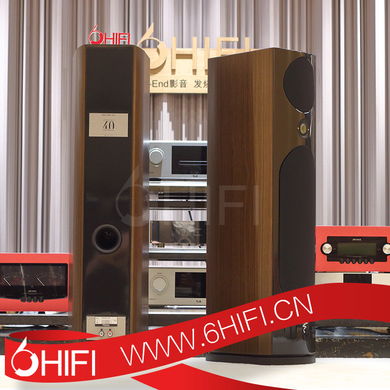 劲浪Focal Spectral 40th 40周年限量版 落地箱【全新行货】
